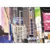 City's soul reflection NY 2
